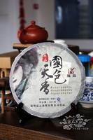 Grade AAAAA 357g 2001 year Freeshipping Chinese Menghai Tea Yunnan Puer Tea Ripe Cake Pu erh tea for health care