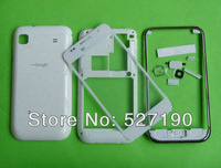 White Original phone Housing Cover Case+Front Glass Screen For Samsung Galaxy S i9000 +Tools Free HK post +tracking