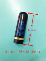 short antenna  SMA  Male SRH805S antenna 4.5cm freeshipping suit for YAESU VERTEX  two way radio etc.