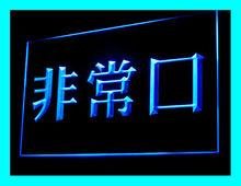on Symbol Exit