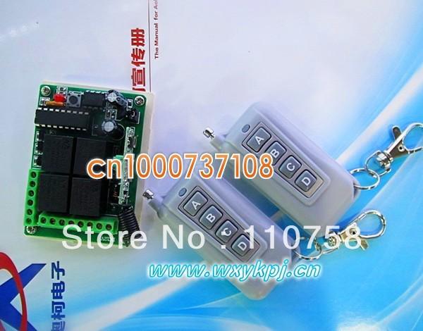 Дистанционный выключатель AOKE DC12V 4CH 315 AK-RK04S-12