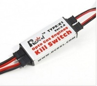 Rcexl Opto Gas Engine Kill Switch for RC Model Free Shipping