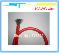 free shipping 1meter 1050/0.08 No.10  soft silica gel silicone line black 10AWG wire cable Resistance to high temperatur boy toy
