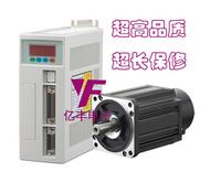 80st-m02430 ac servo motor 2.39n . m 0.75kw drive set 1 meters