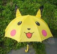 Sprite Kids Childrens Cartoon Animal Umbrella Free Shipping