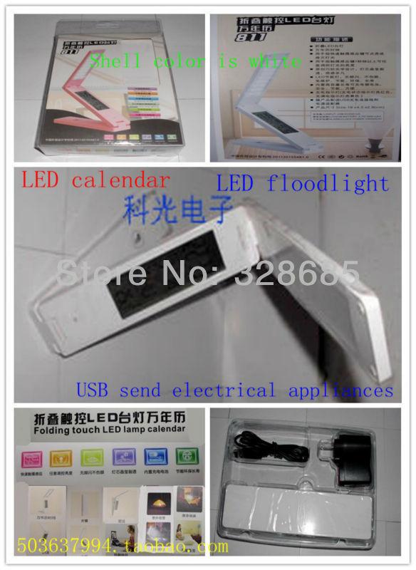 Other Lights & Lighting Products - Aliexpress.com에서 F5D5(ke guang) Co., LTD ...