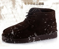Package mail snow boots men boondocker antiskid shoe cotton shoes sell like hot cakes