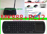 [Free RC12 Air Mouse ] Air Mail Free Shipping, 2013 Arrival Mini pc set  top box Android 4.1 / 4.2 Quad core RK3188 TV BOX MK888