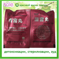 (1000 pcs )Beautiful life clean point tampon drug for women 2013 hot in Russia