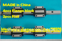 20mm linear bearings L750mm 2pcs + Flange block HGW20CA 4pcs