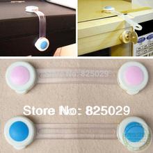 cabinet drawer lock promotion
