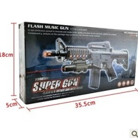Boy toy vibration infrared sihgt child m16 rifle electric gun toy gun