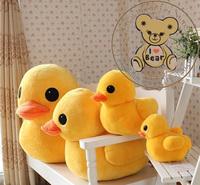 Free Shipping High Qulity 20cm Hongkong Big Yellow Duck Soft Plush Stuffed Toy Duck For Kids or Girl Gift 20cm/30cm/50cm/70cm