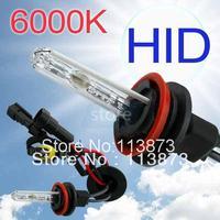2pcs HID Xenon h11 Pure White Replacement Car 6000K 35W Headlight Headlamp Bulb Lamp V2   car light source parking h11