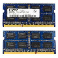 ELPIDA 4GB DDR3 PC3-10600S EBJ41UF8BCS0-DJ-F 1333MHz RAM Arbeitsspeicher Speicher