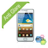 Matte Anti-glare Anti glare Screen Protector for Samsung Galaxy S2 SII S II i9100 Protective Film, Free Shipping! 3Pcs
