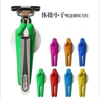 (Min order is $10)  Suction-cup gymnastics boy hang razor