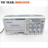H017 Hantek MSO5202D Mixed Signal Digital Oscilloscope 200MHz 1GS/s 16 logical channels 2 analog channels