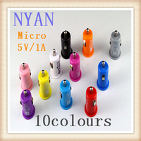 500pcs Mini Car Charger 12V 1000mA Powered Car Cigarette Adapter with USB Port Compatible with tablet cell phone etc wholesale