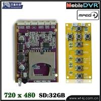 Free shpping HD Mini DVR Board Module D130fps support 32G SD Card CCTV DVR Module