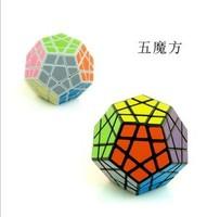 Shaped magic cube pentahedral magic cube alien Cube