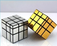 Magic cube magic cube shaped wire drawing silver mirror gold leugth toys