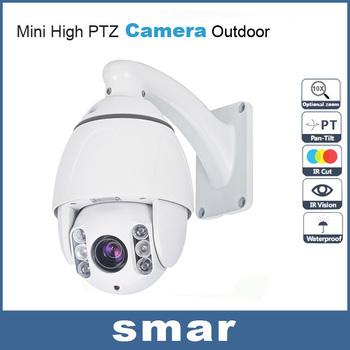 2013 New Sony CCD Effio-e 700TV Line Array IR  IP66 Outdoor Weatherproof Mini PTZ Speed Dome Camera Free shipping via DHL