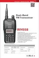Free Shipping WH558 Dual Band Radio/LCD display with keypad with dual display,dual standby,128CH, FM Radio,Emergency alarm