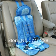 wholesale safety seat