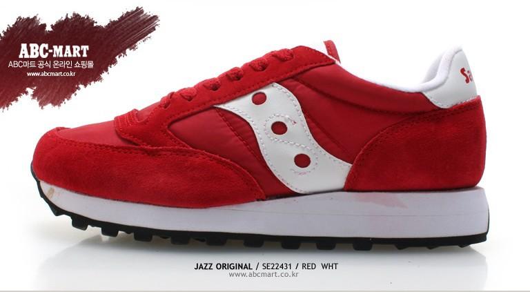 SAUCONY jazz оригинальные винтажные скейтбординга обуви