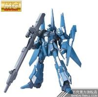 Free shipping Real Brand Product Bandai MG 1/100 RGZ-95 REZEL Gundam model high quality building toys