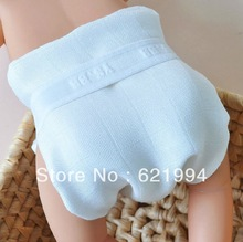 bamboo baby diaper promotion