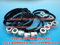 12pcs/set 20 teeth MXL pulley  4pcs 240 MXL 025 2pcs 80 MXL 025 belt For Set DIY Ultimaker clone