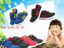 wholesale kids trainer