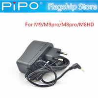 EU/ US Original Adapter Power Charger plug for PiPo P9 T9 M9& M9pro& M8pro & M8HD Android Tablet PC 5V 2.5A 2.5mm