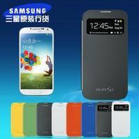 for Samsung i9500 original mobile phone holster i959 S4 set following i9508 cases i9500 holster