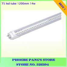 cheap led t5 tube