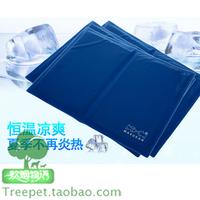 Pet marca marukan pet liangdian ice pad cooling pad saidsgroupsdirector mat
