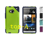 New Hard plastic and Soft Silicone case Hard Case Cover For HTC One M7 + LCD Screen Protector free shipping