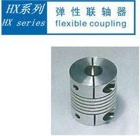 5x6.35mm Stepping Motor Ball Screw Winding Flexible Coupling 20x25mm