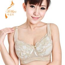 Bra Sizes Promotion Online