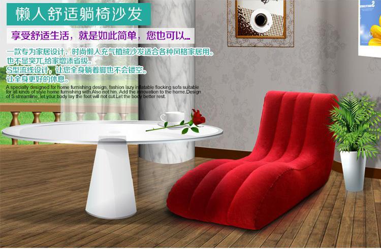 A cadeira qualidade sofá-cama inflável bancos rebatíveis sofá preguiçoso, interior e clássico inflável ao ar livre , cadeiras de jardim portáteis(China (Mainland))