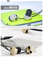 Cool 3.5mm Diamond Bling Skull Earpods Earplugs Earphone funny for Iphone 4 4S 5 5G ipad mini ipod touch HTC SAMSUNG Lenovo THL