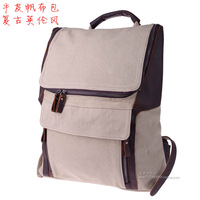 New 2014 Vintage Fashion Cowhide Backpack Canvas Backpack Men And Women Bags Casual School Bags Backpack Men Women Travel Bags