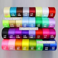 "Nov sale ! Nov Sale Free Shipping 2""(50mm) 120yard/lot Polyester fibber ribbon DIY Satin"