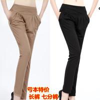 New arrival women pants hot selling 2015 women's plus size casual candy color elastic slim long design