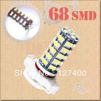 2pcs H16 Pure White 68 SMD 5202 5201 PSX24W DRL Fog 68 LED Car Light Bulb Lamp