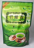 250g Peach Flavour Biluochun Tea, 2014 First Spring green tea, Fresh Bi Luo Chun green tea,CLB03T