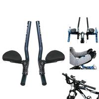 Frss Shipping Road Mountain Bike Bicycle MTB Relaxation Rest Triathlon Handlebar AeroBar