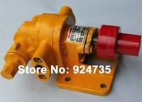 High Pressure Electric water Pump KCB-83.3